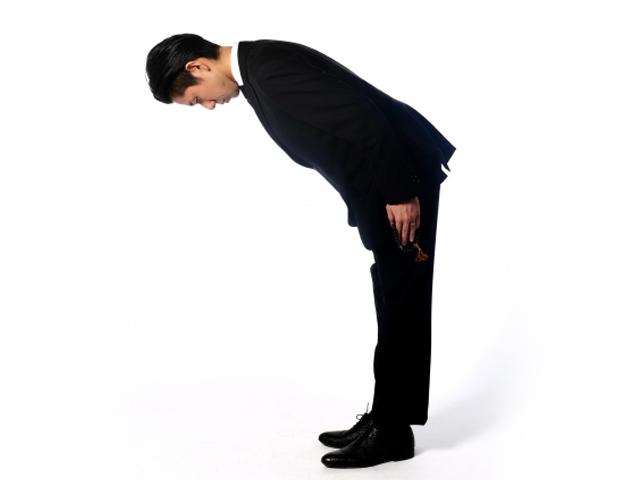 腰痛の人はお辞儀のし過ぎ?!新宿区曙橋のあけぼのばし整骨院